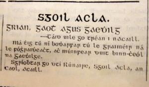 A Scoil Acla  advert from An Cliamheadh Soluis